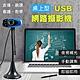 高清視訊網路通話攝像鏡頭攝影機 EDS-CP200 product thumbnail 1