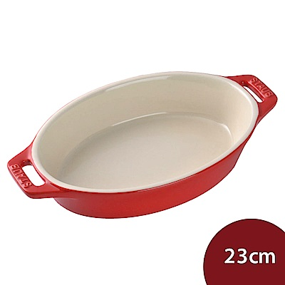 Staub 橢圓形陶瓷烘焙烤盤 23cm 櫻桃紅