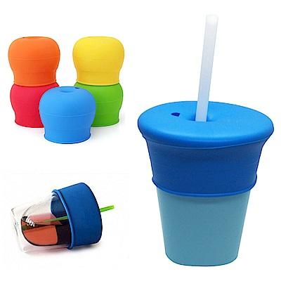 韓國UYOU 防溢漏矽膠吸管用杯套組- 晴空藍