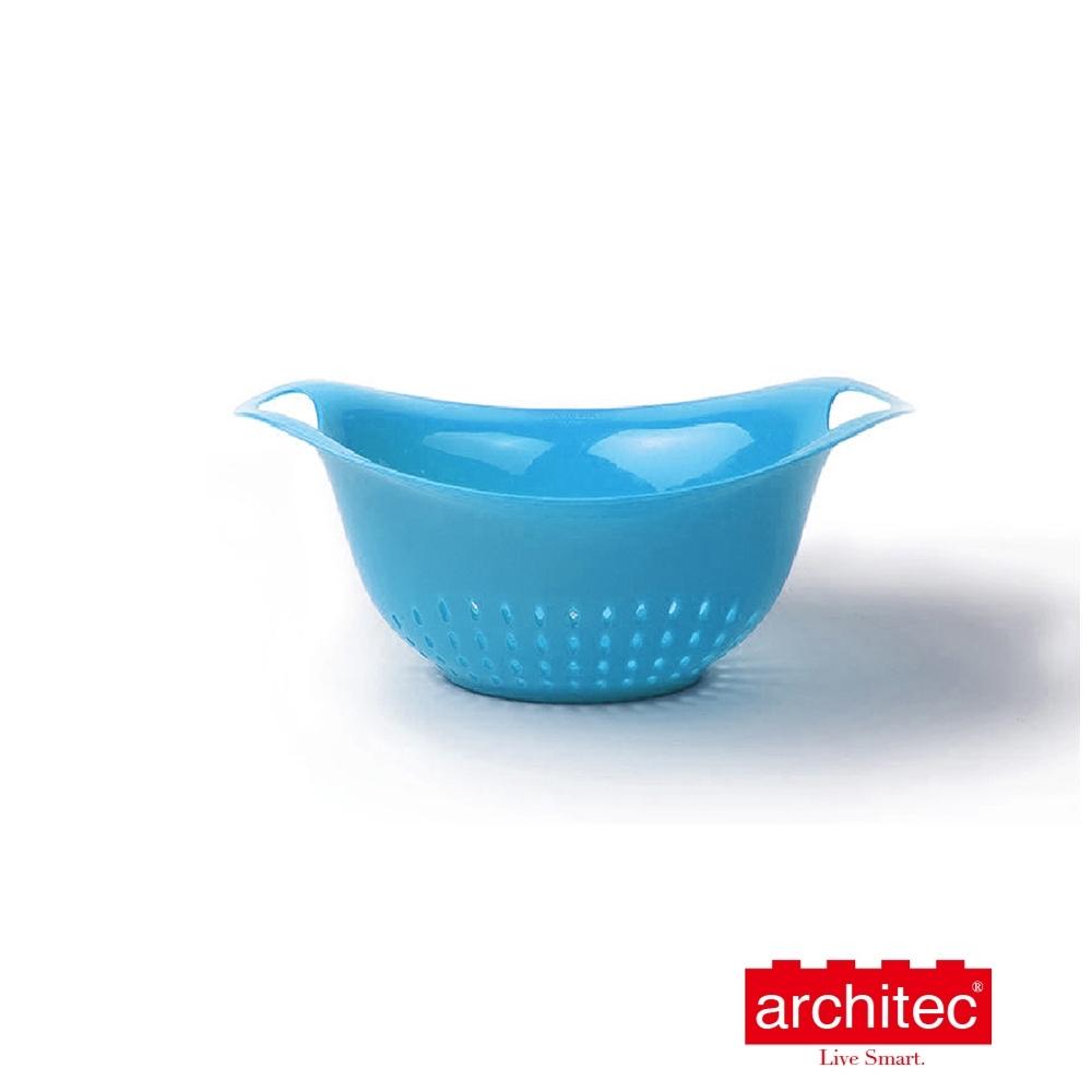 【Architec】樂高防滑濾籃-小(土耳其藍)