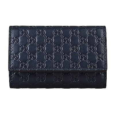 GUCCI經典Guccissima系列雙G壓紋迷你LOGO牛皮六鉤三折釦式鑰匙包(午夜藍)
