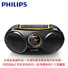 【福利品】PHILIPS飛利浦 藍牙/USB隨身喇叭 AT10