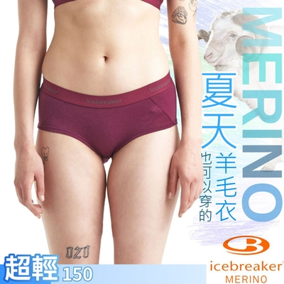 Icebreaker 女款 美麗諾羊毛 SPRITE 高彈性四角內褲.衛生褲_紅木紫