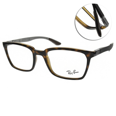 RAY BAN 光學眼鏡 板材長方框 /琥珀棕-黑 #RB8906 2012
