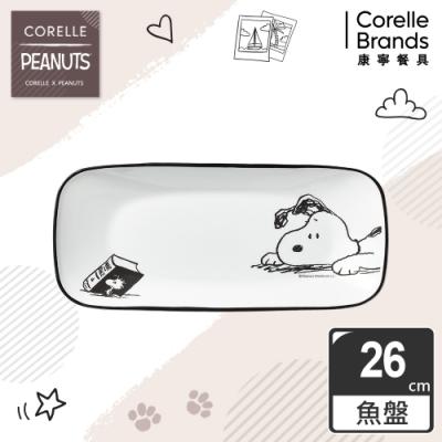 【美國康寧 CORELLE】SNOOPY 復刻黑白方型魚盤