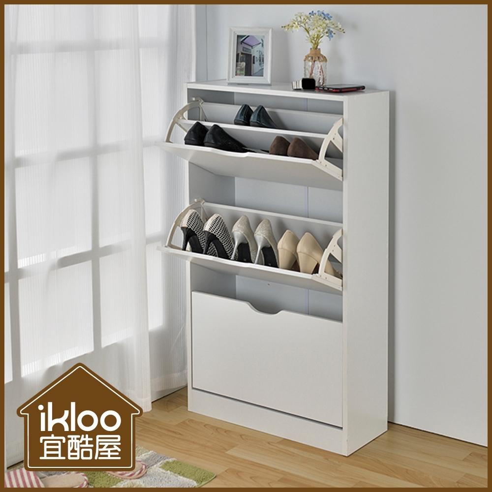 IKLOO宜酷屋_北歐風純白拉門雙層鞋櫃 / 鞋架 57.5x23.5x108cm