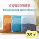 【佳工坊】矽膠密封收納夾鏈袋(330ml) product thumbnail 1