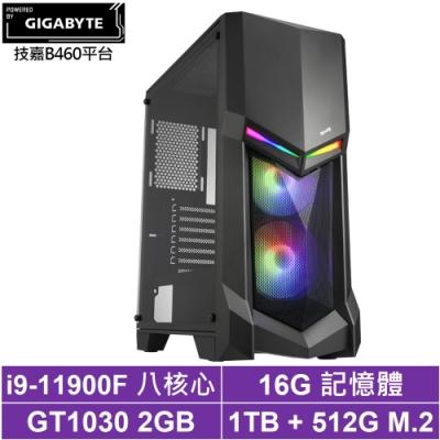 技嘉B460平台[虛空騎士]i9八核GT1030獨顯電玩機