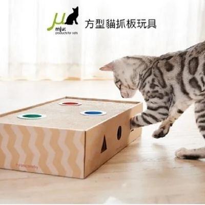 日本Gari Gari Wall(MJU)長方形貓玩具&抓板(AIM-CAT015-1) (購買第二件贈送寵鮮食零食1包)