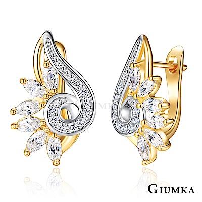 GIUMKA完美女神易扣針式耳環
