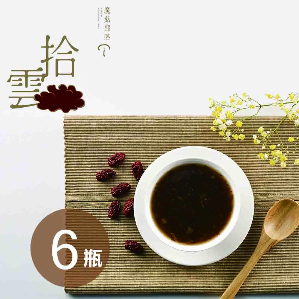 魔菇部落-拾雲 黑木耳養生露(290gx6瓶)
