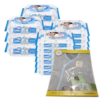 貝恩Baan 嬰兒保養柔濕巾80抽6入+20抽12入+Q-BBY DOG 竹炭提花紗布肚衣(藍)