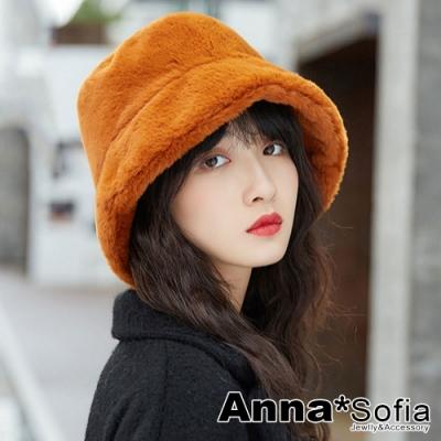 【滿688打75折】AnnaSofia 光感絨毛短帽簷 軟式漁夫帽盆帽(焦糖系)