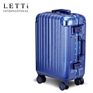 LETTi 太空漫遊II 26吋鋁框行李箱(寶石藍)