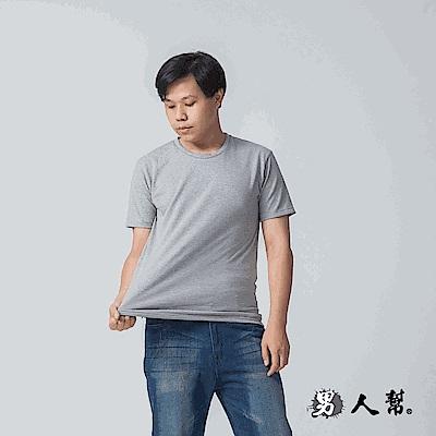 男人幫快速吸濕排汗衫百搭素面排汗T恤(T1561)