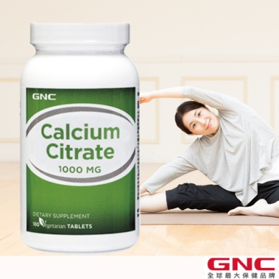 (時時樂)GNC健安喜 活力灌鈣 檸檬酸鈣食品錠 180錠/瓶