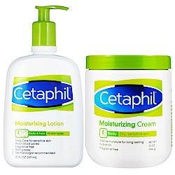 Cetaphil舒特膚 溫和保濕雙重組