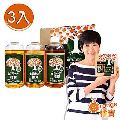 橘寶 頂級橘寶超濃縮多功能洗淨劑 清潔劑(300ml×3入盒裝)含專用噴頭x1 陳月卿推薦