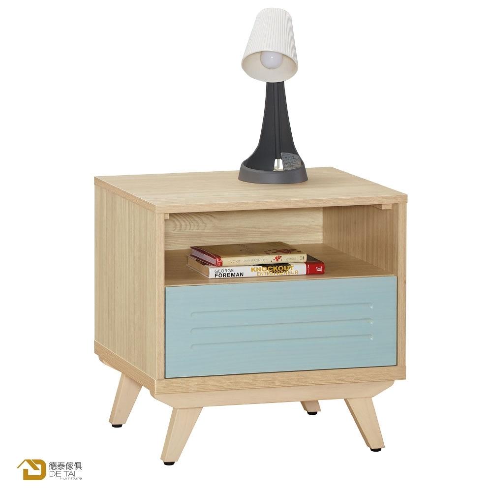 D&T 德泰傢俱 Rita北歐撞色風淡藍色床頭櫃 寬52X深40X高52公分
