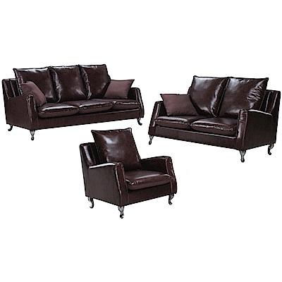 文創集 雷蒙復古咖透氣皮革沙發椅組合(1+2+3人座)
