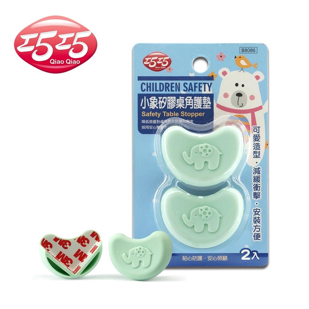 【巧巧】小象矽膠桌角護墊(2入)
