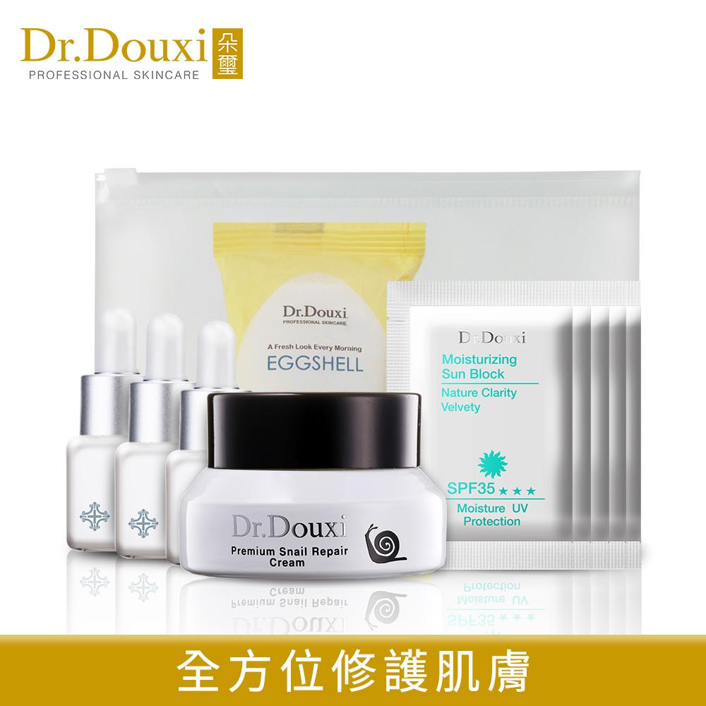 Dr.Douxi朵璽 蝸牛修護旅行組-夾鏈袋
