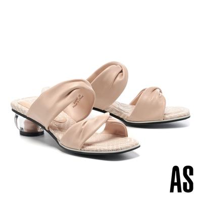 拖鞋 AS 寬版扭結一字帶版編織風羊皮方頭低跟拖鞋-粉