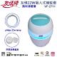 友情22W吸入式捕蚊燈VF-2711(飛利浦22W捕蚊燈管) product thumbnail 1
