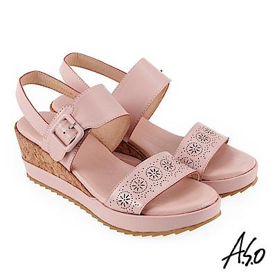A.S.O 希臘渡假 花型水鑽楔型涼拖鞋粉橘