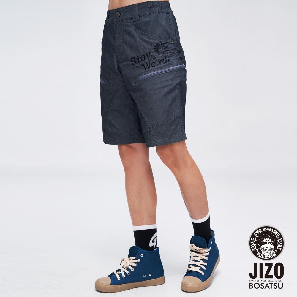 地藏小王  BLUE WAY  -  地藏多袋吸濕排汗彈性短褲(灰)