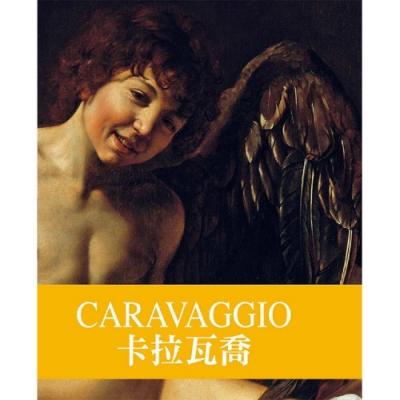 閣林文創 天才藝術家系列─卡拉瓦喬(1書+1DVD)