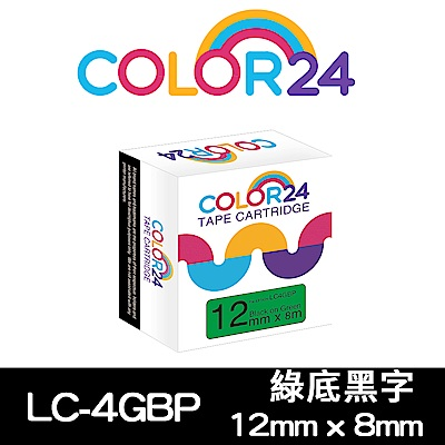 Color24 for Epson LC-4GBP 綠底黑字相容標籤帶(寬度12mm)