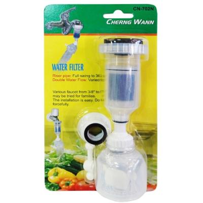 家庭用抗菌濾水頭-3組入