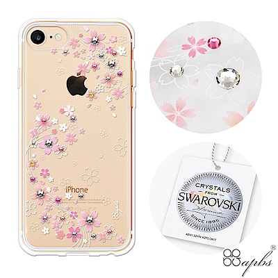 apbs iPhone8/7/6s/6 4.7吋施華彩鑽防震雙料手機殼-天籟之櫻