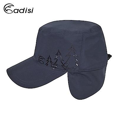 ADISI 輕量3L防水高透氣保暖護耳頸軍帽AS18011【夜空藍】