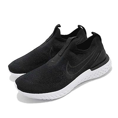 Nike Epic Phantom React 男鞋