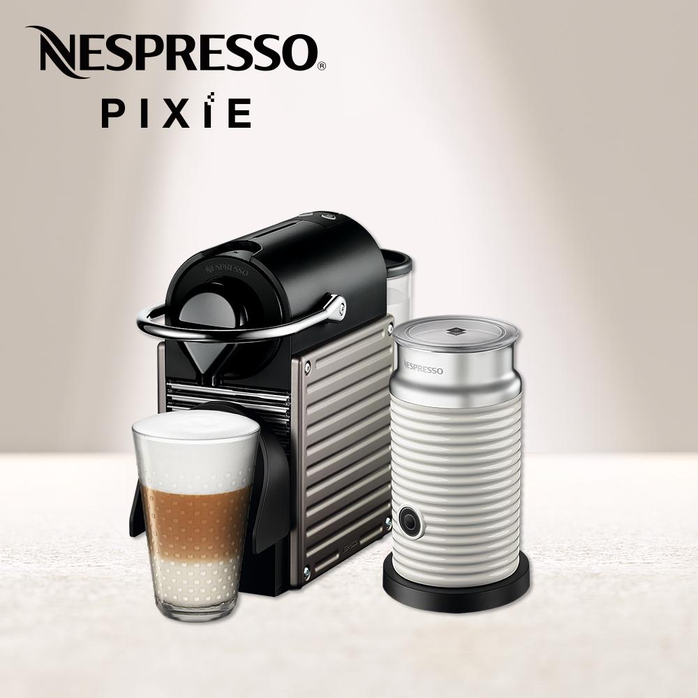 Nespresso 膠囊咖啡機 Pixie 鈦金屬 Aeroccino3 奶泡機(三色)組合