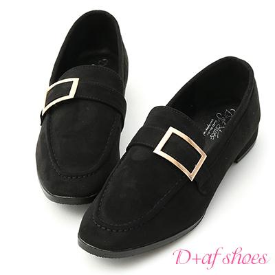 D+AF 獨特風格.方金釦絨料平底樂福鞋*黑