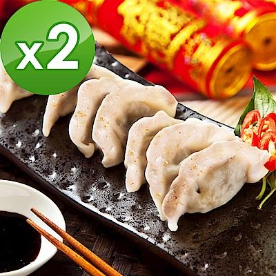 三低素食年菜 樂活e棧-全麥元寶水餃-素食可食(15粒/包,共2包)