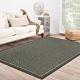 Ambience 比利時Hampton 平織地毯 #90012 (133x195cm) product thumbnail 1