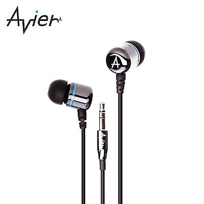 【Avier】不鏽鋼金屬入耳式全音域耳機