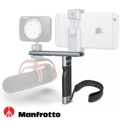 MANFROTTO 曼富圖 TWIST GRIP SYSTEM 智慧型手機拍攝套件 附手柄及底座組合 (公司貨) MTWISTGRIPS 外接麥克風 閃光燈
