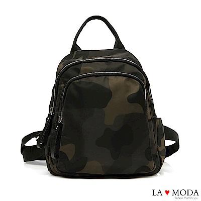 La Moda 輕巧便利背面防盜拉鍊出遊後背包(迷彩)