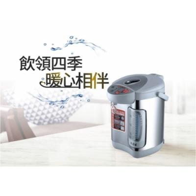【元山】4.8L全功能熱水瓶 5級能源效率 YS-519AP