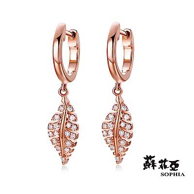蘇菲亞SOPHIA - 印地安葉子玫瑰金鑽石耳環