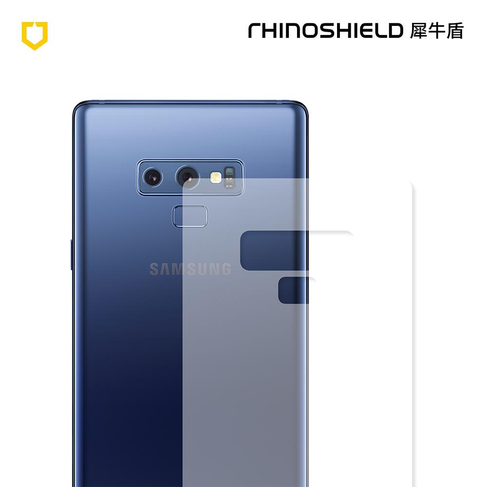 犀牛盾Samsung Note 9 耐衝擊保護貼 背面