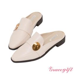 Grace gift-凹凸金屬片低跟穆勒鞋 米白