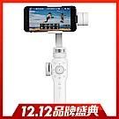 智雲 ZHIYUN SMOOTH 4 for Smartphone三軸穩定器(白色/公司貨