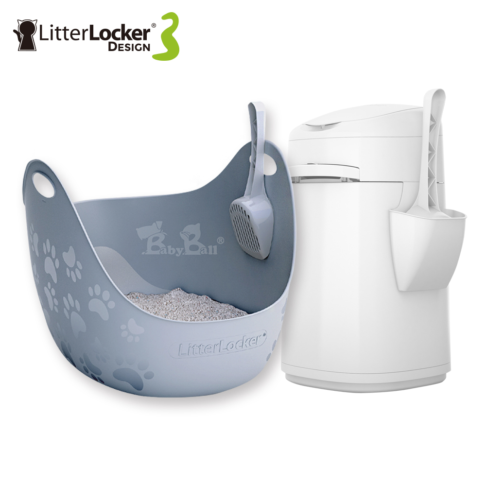 LitterLocker® Design 第三代貓咪鎖便桶+360°主子貓砂籃套組 product image 1