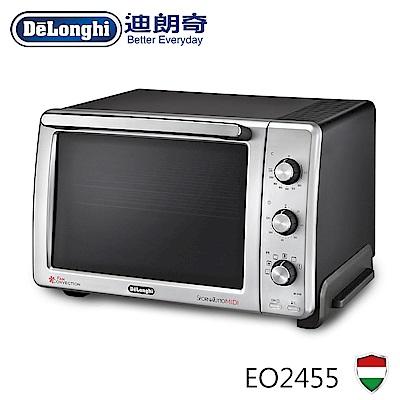 義大利-DeLonghi迪朗奇24公升旋風式烤箱